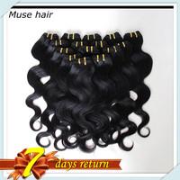Hot Sale Brazilian Body Wavy Gorgeous  Human Hair Extensions 50g/pc Silky Soft Hair Bundles 6pcs/lot Color#1B  Free DHL Shipping