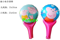 100pcs/lot 23*42cmTwo Design Inflatable Peppa Pig Stick Balloon Cartoon Head foil Ballon for party decoration Stick Mylar Ballon