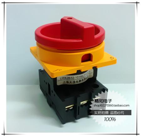 machine power switch