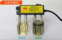 EUR  plug TDS Water Electrolyzer test / electrolysis of water tools 110V-250V