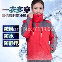 new women winter jackets Outdoor sports coats lady Waterproof windbreaker hood windbreaker camping & hiking mountain skiing sale