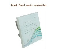 Latest Touch panel music controller