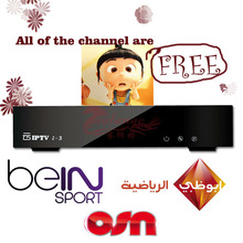 Free Shipping Electronic 2015 New Smart Android IPTV Box with Skysport Bein OSN Zee Colors Channels Smart TV Box by salange