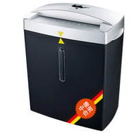 freeshipping 150w power electric shredder 15L inner box can 5 sheets/shred the scrape size 4*20mm the inlet size 220MM