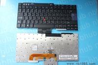 NEW FOR LAPTOP LENOVO IBM ThinkPad T60 T61 R60 R61 R400 R500 T400 ARABIC KEYBOARD