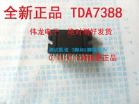 Free shipping  20PCS TDA7388 4 X 41W