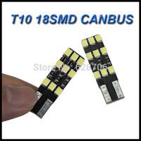 Free shipping 10PCS/lot Car Auto LED T10 194 168 501 W5W Canbus 18 smd LED Light Bulb No error led light