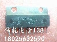 Free shipping  5PCS UDN2955W-2