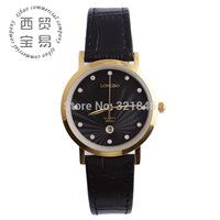 Long -wave new fashion ladies leather high-grade gold-rimmed rhinestone waterproof Calendar watch 8858a-7