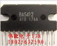 Free shipping  5PCS  XRA3932