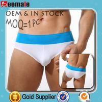 Factory Selling!!! Cuecas Men Boxer Shorts Men Gay Underwear Sexy Penis Pouch Cuecas SS911