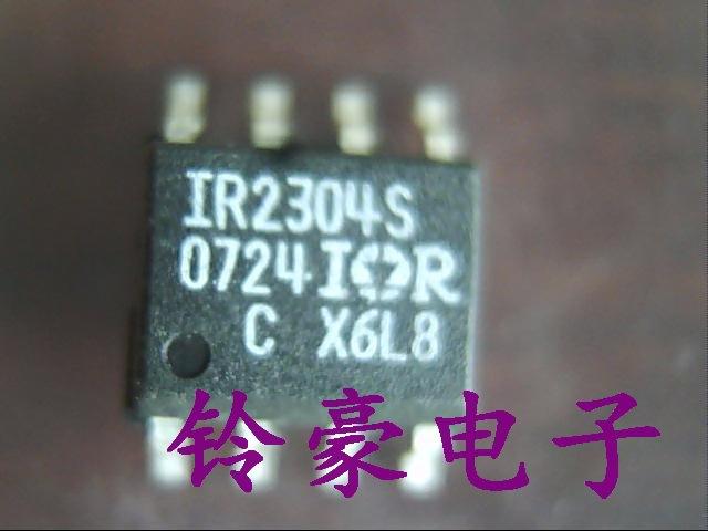 три мостовой инвертор SOP8