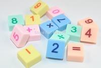 Creative Math(1234567890-x+=/) Design Small Erasers Eraser