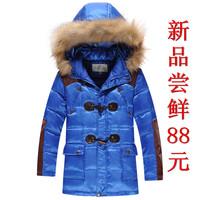 Child down coat male child medium-long down coat male child baby children's clothing down coat