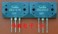 Free shipping  5PCS  2SA1216 2SC2922