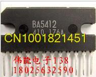 in stock  BA3963