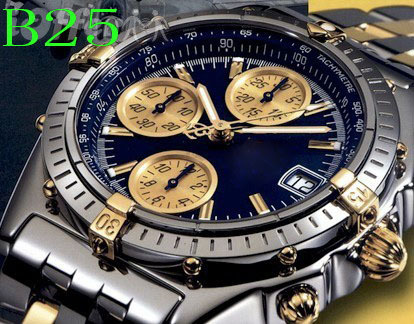 Free shipping New 2014 Men's Watch Automatic mechanical stainless steel waterproof watches B25(China (Mainland))