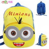 2014 baby school bag kindergarten child backpack for age 4-5 lovely cartoon soft plush bag p50
