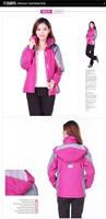 Hot sale Women's 2 in 1 Ski Skiing Jacket Outdoor Waterproof Windproof sports coat windcheater breathable Hiking coat Cloth 2901