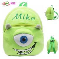 Cartoon Monsters University soft plush baby bag lovely one eye green child backpack age 1-3 school bag children gift p61