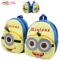 Cut cartoon soft plush baby bag one eye/two eye yellow people little boy girl backpack for age 1-2 small size p51