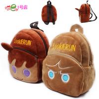 Free shipping Cartoon boy girl plush baby bag cute candy toll backpack child school bag brown p53