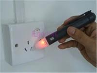 Non Contact AC Induction Test Pen/AC Test Pencil/Voltage Detector H2545