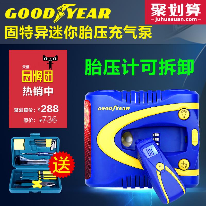 Goodyear car air pump tire pressure automatic inflator tire pressure gauge tyre vaporised pump car(China (Mainland))