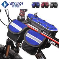 Bike riding equipment kit bag before Kit kettle package