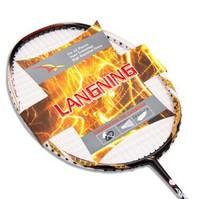 Chinese dragon ultra-rigid full carbon badminton racket nano-titanium solid single shot