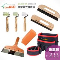 Wallpaper wallpaper fairload toiletry kit sponge cutter pig wool horse mane tool bag