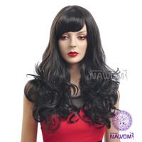 Beauty  Women's long hair dark brown color Full Wig+Free Wig Cap D3292