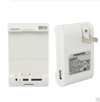 Pisen Universal Battey Charger II (Fast Charge) HXL 56mm-91mm for ZOPO ZP998 Free shipping