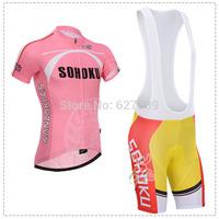 Yowamushi Pedal Sohoku bib kit Cycling Jersey Short Sleeve shorts kit  ropa ciclismo bicycle fitness clothes cycling tight MTB
