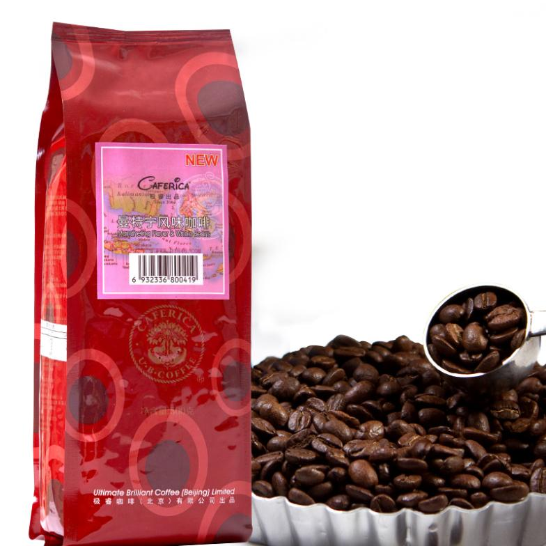 Medellin freshly roasted coffee beans 500g imported free shipping