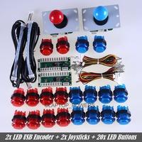 New Reyann LED Arcade DIY Parts Kit 2 x USB Encoder + 2 x Joystick + 20 x LED Illuminated push button for arcade USB MAME DIY