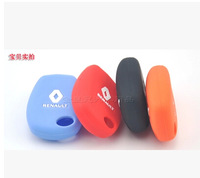 silicone protection cover for Renault Clio Scenic Megane Duster Sandero Captur Twingo Modus Logan Fluence old keys case