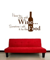 I love to cook with wine KITCHEN DINING Wall Art Stickers Decal DIY Home Decoration Wall Mural Removable Bedroom Sticker 65x41cm
