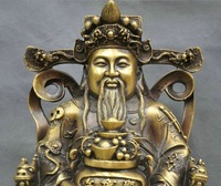 14'' China God of Wealth Mammon Hold Treasure Bowl Bronze Statue