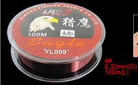Free  shippingClear Brown Nylon Thread 0.32mm Dia. Fishing Line 100M  10pcs