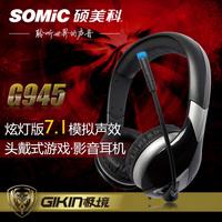 Somic g945 lamp game headset earphones headset voice belt trend