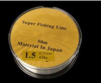 Free shipping  1.5#  2.5#   3.0#   3.5# Clear Nylon Thread 0.30mm Diameter 8.5Kg Fishing Line 50m  10pcs