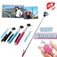 Portable handheld rod digital camera holder general mobile phone rod