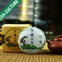 Food 5a Original Flavor Iceland Puer Yunnan Puerh Tea Fragrant Rice Chinese Pu'er Raw Cakes Pu Er Old Trees100g free Shipping