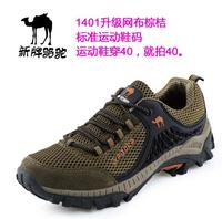 2014 new men's sports shoes men shoes summer mesh large yards 39-47