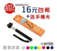Bluetooth emperorship wireless remote control bluetooth rod mobile phone rod