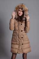 2014 down & parkas winter coat women oversized fur collar women's 2014 Winter Girls Long down jacket