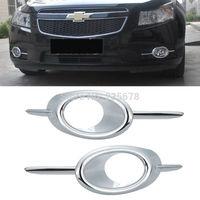 2X 09-12 For Chevrolet CRUZE LH RH DRIVER SIDE FRONT FOG LIGHT LAMP COVER ABS Chrome