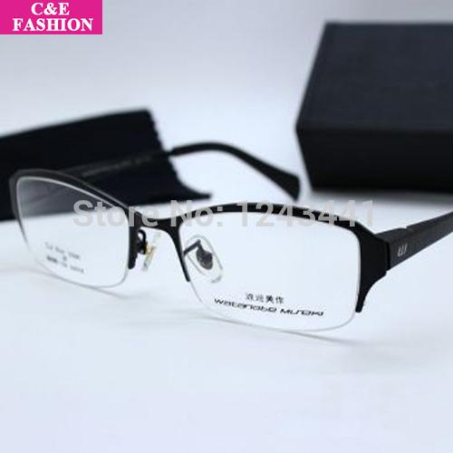 New Name Brand Design Japan Men Self-Rim Pure Titanium Optical Frame Glasses, Eyeglasses,Framing Frames,Spectacle,Eyewear(China (Mainland))