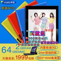 Hot sales,[ New Arrival] window /vido W11C 3G(GSM/WCDMA) ,64GB WIFI Tablet PC HD win8,free shipping